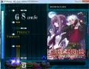 【DTX】 Vampire -Head Backing Version-