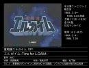 テレビアニメ・特撮ソング年鑑 1984-1 ノンストップメドレー