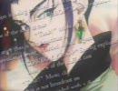 1998年頃のアニメCM集 その3(カウボーイビバップ・他)