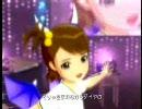 アイドルマスター 私はアイドル 伊織 とかち 悪魔 ブルマ ver