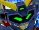 【スパロボ】ロボット大戦 for DC 天上天下念動力爆砕剣VSガンファミリア