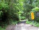【バイク限定】千葉の大山林道を走ってみた3【通行止・ゲート】