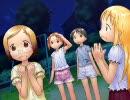 【PS2】苺ましまろで夏休みを存分に楽しむ【実況】3日目