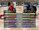 モンスターファーム2 対戦動画 8回大会 海