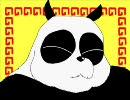 パンダでおちゃめ機能を歌ってみた。