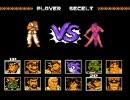 ファミコン版ワールドヒーローズ2のBGMを原曲に差し替え...