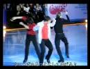 フィギュアスケート流星群 09-10男子シン