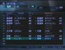 ひろくんの真・女神転生III第二十三夜 Part10