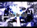 [東方自作アレンジ] Into the abyss [原曲:地霊達の起床]