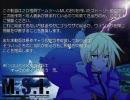 【MUGEN】 MUGEN STORIES INFINITY 第85話Bパート