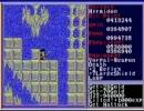 ほぼ初見のザナドゥ(Xanadu)シナリオ2を実況プレイ part-42