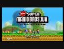 【変態と】NEWスーパーマリオブラザーズ実況プレイパート2【変態】