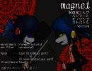 【VOCALOID→UTAUカバー】magnet【渦音ヒト vs 地区音ケンタ】 thumbnail