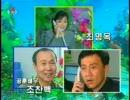 北朝鮮ミニドラマ