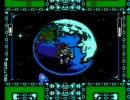 新時代【改造ロックマン】3改造 - Megaman Odysseyをプレイしてみた - Stage2.x