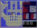 ほぼ初見のザナドゥ(Xanadu)シナリオ2を実況プレイ part-44
