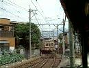 福井鉄道120型