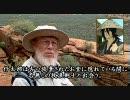 【ストレンヂア】アリゾナの老人、流れ者と交流する(字幕版)