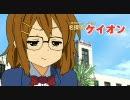 名探偵ケイオン! thumbnail