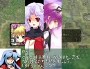 【革新PK】鍵山雛の野望 百十五章「激戦! 小田原城」