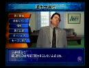 闘魂三銃士世代のプオタがキングオブコロシアム2を実況プレイ 第21試合