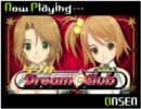 (新)「ラジオ Dream C Club」35杯目