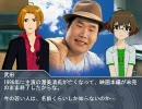 武田蒼一の恋愛心理学講座 11 【ごみゅます!】