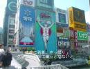 【大放浪記4】大阪市一周An×Anめぐりの旅