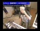 【たろらじ】「ハモりまSHOW お題:ノーウェアマン/ビートルズ」 part1/5