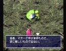 【実況】いい大人達が女剣士アスカ見参!