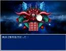 【RPGツクール】よっちゃんストーリー 6