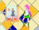 【MMD】恋愛ライダー【紫苑ヨワ】