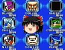 【ゆっくり実況】ロックマン10をプレイするゆっくりさん02【スナザメ】 thumbnail