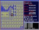 ほぼ初見のザナドゥ(Xanadu)シナリオ2を実況プレイ part-53