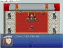 RPG慣れしてない僕がワタナベクエストⅠを実況プレイしてみた part2