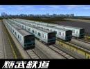 【A列車で行こう9】糖武鉄道美園鉄道管理局 第7回:貨物!