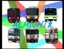 JR型電車 Ver.1.01 (ALRIGHT*)