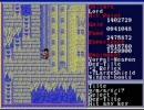 ほぼ初見のザナドゥ(Xanadu)シナリオ2を実況プレイ part-60