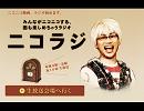 【初音ミク(ma10a)】まんわれブルース 【オリジナル曲】