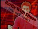 【松岡修造】VS修造 - Battle With Shuzo【ポケモン】
