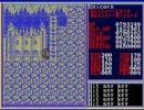 ほぼ初見のザナドゥ(Xanadu)シナリオ2を実況プレイ part-65