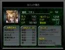 【MUGEN】 MUGEN STORIES INFINITY 第86話Bパート