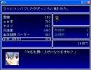 GS美神RPG リポート【3】 騒乱の兆し