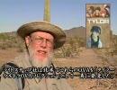 【タイラーOVA】アリゾナの老人、並外れて無責任になる(字幕版)