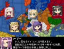 Fate/stay nightで学ぶ世界の戦史11 七年戦争(1)