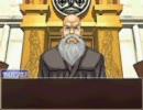 もしもの時のために「逆転裁判」で裁判を代理で覚える実況プレイその7