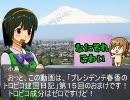 【アイドルマスター】アネクドート10分間詰め合わせ