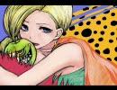 【手描きPV】ミリしらロミオとシンデレラ【DQ5】