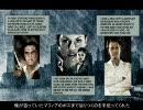 Max Payne2に字幕をつけてマッタリ普通にプレイ  Part1