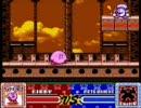 星のカービィ スーパーデラックス 格闘王への道 スープレックス